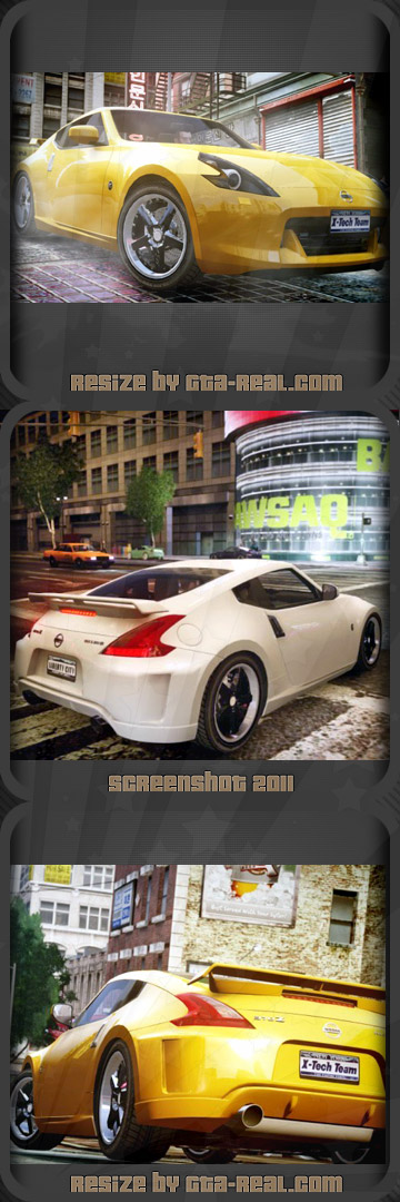 Nissan 370Z Tuned
