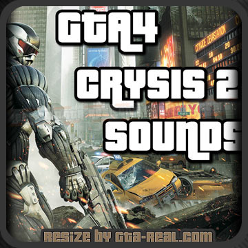 Crysis 2 Weapon Sound
