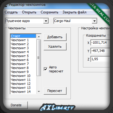Checkpoint Editor