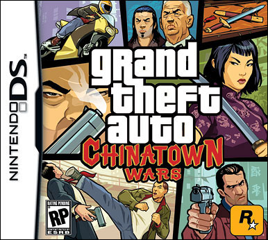 Обложка GTA Chinatown Wars
