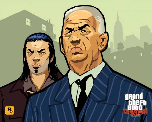 Семья Цзяомин из GTA Chinatown Wars